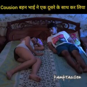 Sarbjit Kaur Fbdown.net Thumb1 E1623170911782