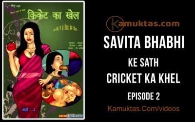 Savita Bhabhi Ke Sath Cricket Ka Khel Porn Video E2P1